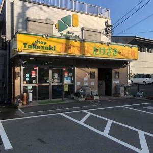 高知愛媛三好道場で一番の人気を誇る、船井師範代の投稿発見。