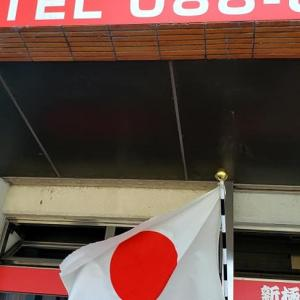 「チーム日本」で力を合わせ、全国に笑顔が戻るよう頑張りましょう。