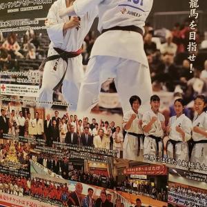9月27日(日)「全四国空手道選手権大会」(サンピアせリーズ体育館)開催することに決定しました。