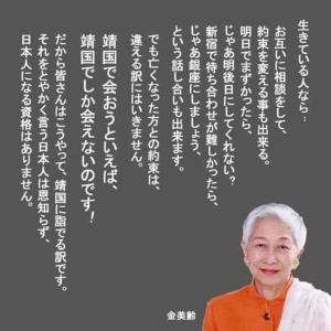 今日は外出を控え、高知県本部で読書しながら終日身体を休めます。