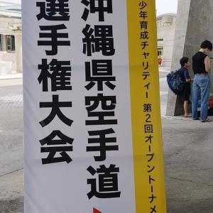 沖縄支部を支えてくださる皆様、本当に感動を有り難う御座いました。そしてお疲れ様でした。