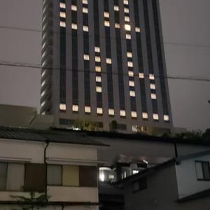 三好道場全四国大会オフィシャルホテル「ホテル日航旭ロイヤル」24周年おめでとうございます。