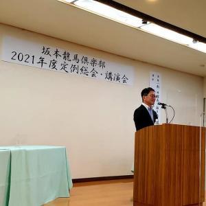 宮村社長の「龍馬生誕地にあるホテル南水」へ勉強会に出席。