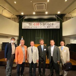 田母神元航空幕僚長を応援する、「強い日本を取り戻す!」in横浜クルーズに出席。