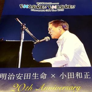 小田和正さんのコンサートの為、愛媛県武道館へ移動。小田和正ワールドがそこに有りました!