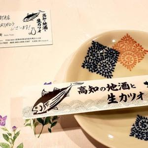 18日(日)18時、石崎くんの店「博多屋本店」で、三上汰明君の高校日本一をみんなで祝いましょう。