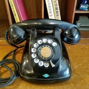 昭和レトロな黒電話 4号A電話機(富士通信機)