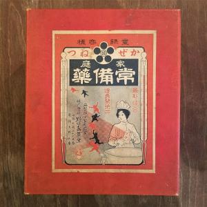 昭和レトロな紙の置き薬箱