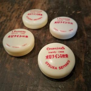 昭和レトロなオロナイン軟膏ハンディケース