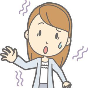 体験談 その22 軽い自律神経失調症から不眠症へ、それは病の入り口!