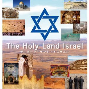 禅宗のお坊さんは、イスラエルが大好き♪