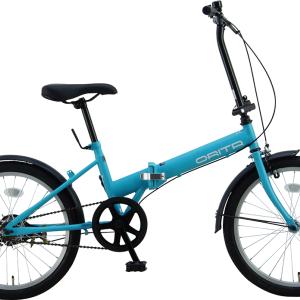 折りたたみ自転車が役に立つ