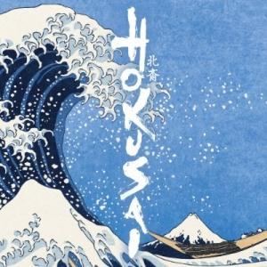 江戸末期の華「HOKUSAI」