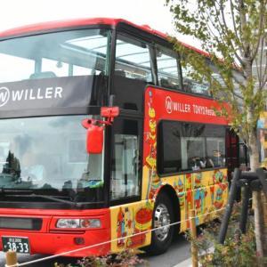 ウィラーのレストランバスが人気