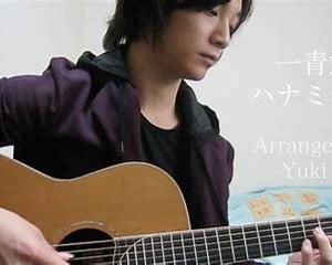 『ハナミズキ』(Fingerstyle Guitar) / Yuki Matsui♬