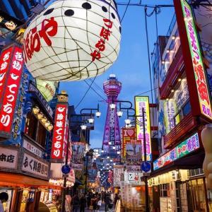 関西では有名な「ずぼらや」が、・・・。