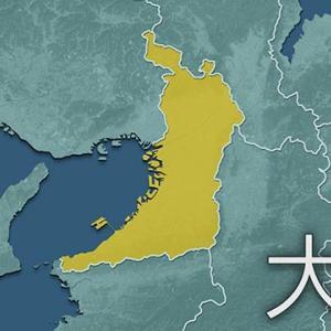 大阪の新規感染者数が東京を上回る 新たに490人感染確認。