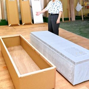 火葬時のCO2削減、段ボール製のひつぎ 福井県のナチュラルエイジが製品化。