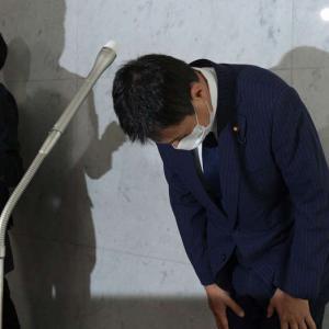 武井議員「当て逃げ認識なかった」 秘書運転の車、無車検で事故。