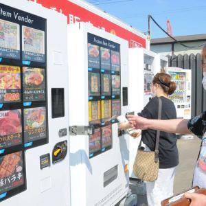 北海道初の「お肉の自販機」 道民の心くすぐり大反響。