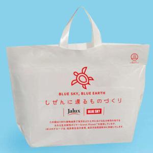 那覇空港の「BLUE SKY」で、海水中で生分解されるショッピングバッグ導入。