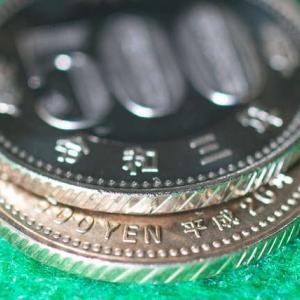新500円玉と記念硬貨 なぜ似てるの? 意外な理由。