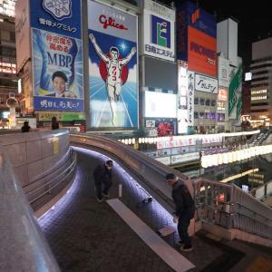 大阪・道頓堀川で暴行後突き落としか、男性死亡。
