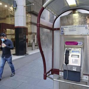 豪公衆電話、通話無料に 貧困、DV対策に活用。