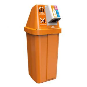 ペットボトル以外を入れにくい新しいゴミ箱の実証実験。異物捨てるの、ダメ絶対!。
