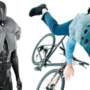 自転車乗り向け! 一瞬でエアバッグになるリュック。