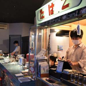 人の集まる場所に 気仙沼に建築士が「くるくる喫茶」オープン。