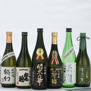 「日本酒の日」オンラインで乾杯、群馬県酒造組合。