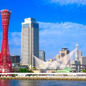 ミナト神戸の顔「ポートタワー」27日から休館 名残惜しみ足運ぶ人も。