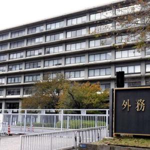 台湾のTPP参加申請、茂木外相「歓迎したい」。