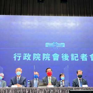 台湾、TPP加盟申請は「日本が議長国だから」 中国の影響は否定。