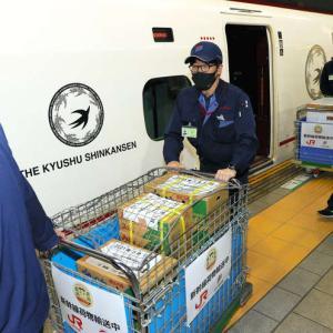 鹿児島の車エビを大阪の飲食店へ配達 新幹線活用して実証実験。