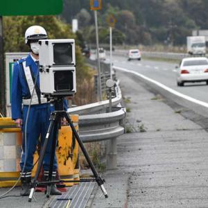 高速道でも広がる可搬式オービスの取り締まり 神出鬼没で予告なしも。