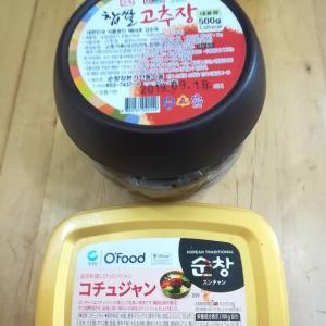 韓国料理レッスン 全州ビピンパッ