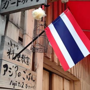 8月のガートゥハイ料理教室から タイ料理 ラープ三昧