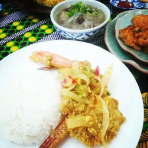 アジアのごはん タイ料理レッスン プーパット ポン カリー
