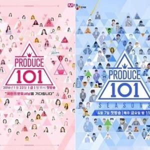 Mnet『プロデュース/プデュ』全シリーズのVOD動画配信サービスを中断へ