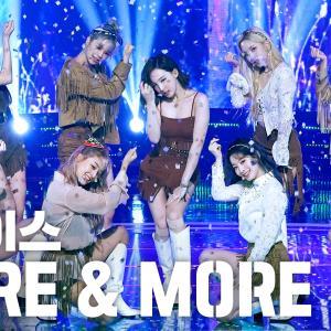 200614 TWICE 『SBS人気歌謡 - MORE&MORE』高画質動画