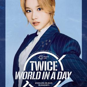 200725 TWICE サナ オンラインコンサート『World in A Day』ポスター画像