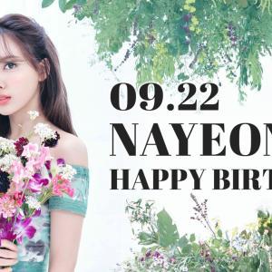 200922 TWICE ナヨン 誕生日バースデー広告 写真 【LINE画像】