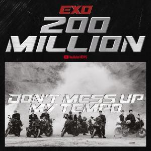 210624 EXO 『Tempo』MV再生回数2億回を突破…公開2年7ヶ月【画像】
