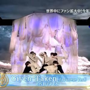 210717 ENHYPEN 『音楽の日 2021 Given-Taken 日本語版』動画