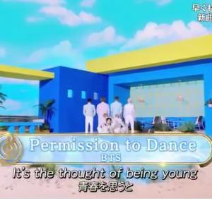 210717 防弾少年団バンタン『音楽の日2021 Permission To Dance』動画