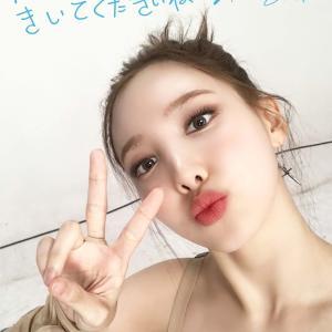 210719 TWICE ナヨン 日本3rdアルバム『Perfect World』メッセージ画像