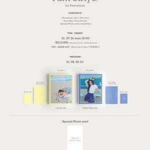 TWICE ジヒョ、7月26日1st写真集『Yes, I am Jihyo』発売【画像】