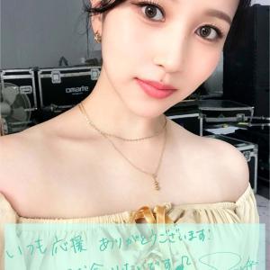 210724 TWICE ミナ 日本3rdアルバム『Perfect World』メッセージ画像
